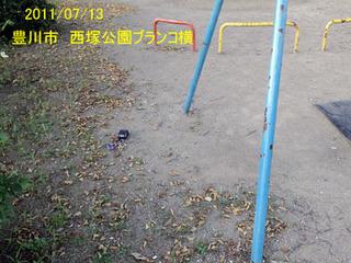 西塚公園ブランコ01