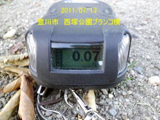 西塚公園ブランコ02