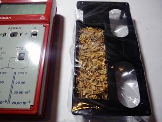 201109籾殻測定