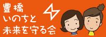 inomira_banner.jpg