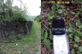 20110703豊川浄水場